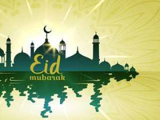 与清真寺的eid穆巴拉克背景与水反射