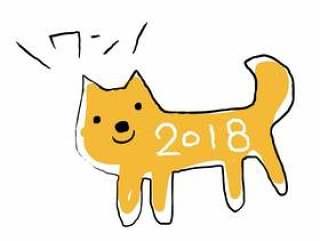 手写的狗01