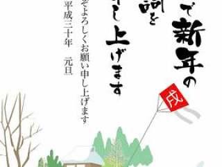 日本的小狗和风景日式新年卡·入文字01