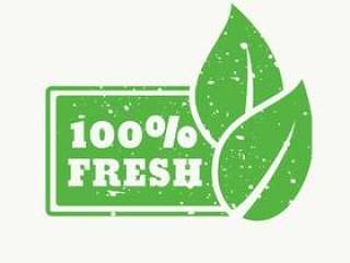 100%新鲜的绿色邮票标志