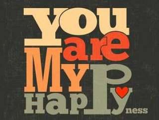 你就是我的幸福