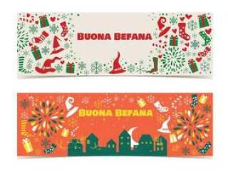 Befana的旗帜。意大利圣诞节传统