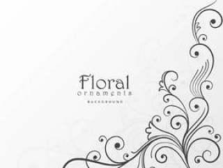 美丽的花卉设计背景装饰