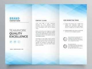 优雅的蓝色灯笼宣传册传单设计模板