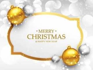 美丽的快乐圣诞贺卡设计与现实黄金