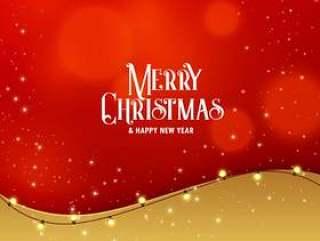 与光线影响的时尚优质圣诞贺卡设计