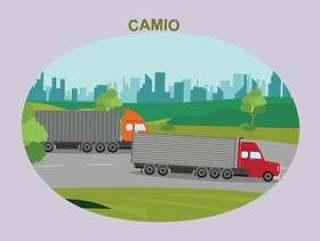 半卡车和货物拖车传染媒介
