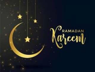 月亮和伊斯兰斋月贾巴尔季节的明星