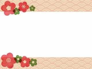 梅花和青海波浪壁纸