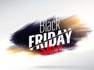 令人惊叹的黑色星期五销售海报设计与油漆效果