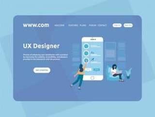 登陆启动页面设计网页模板矢量素材下载