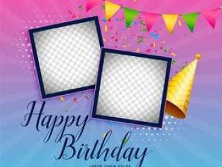 生日快乐庆祝背景与相框