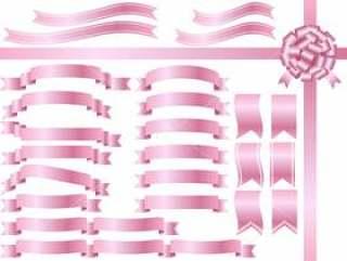 一套各色粉红丝带。