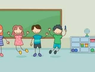 独特的教室与孩子向量