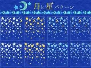 水彩的月亮和星星图案