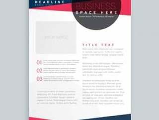 现代粉色和蓝色的业务传单宣传册设计模板