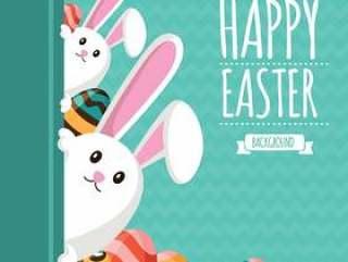 复活节快乐孟菲斯插图