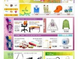 商场购物类模板PSD分层(71)
