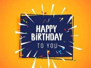 生日快乐庆祝贺卡设计