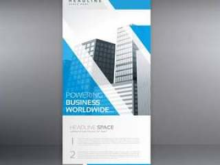 蓝色卷起业务横幅传单设计垂直模板