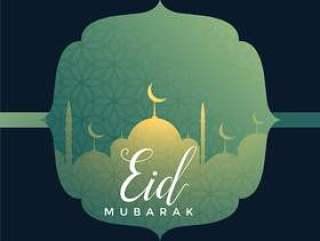 eid穆巴拉克伊斯兰节日问候背景