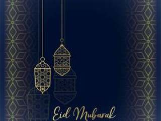 与垂悬的灯笼的eid穆巴拉克问候