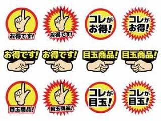 爆炸_眼球项目Product_Fingers手指向