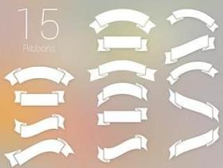 15条丝带