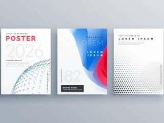 A4尺寸的最小小册子模板创意封面设计