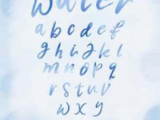 水字母表Handlettering矢量