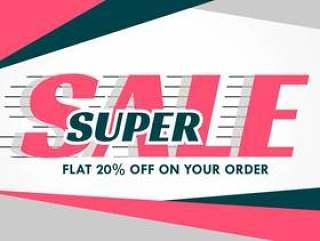 促销销售横幅设计中粉红色的几何形状