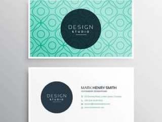 公司名片设计在浅蓝色的最小风格