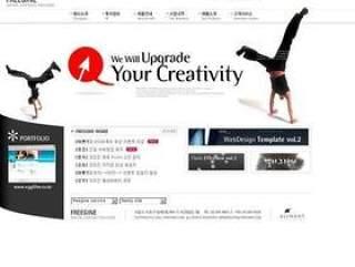 韩国精品WEB设计网站模板