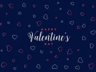 蓝色背景与情人节' s天的心模式