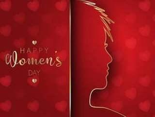 女性的一天背景与女性剪影