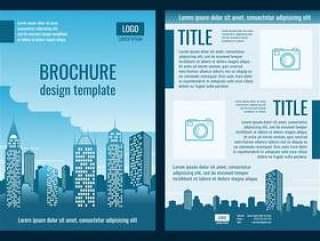 建筑公司业务宣传册矢量模板