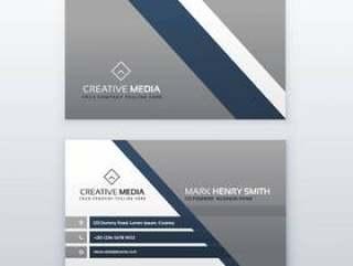 专业现代名片创意模板设计