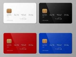 现实白色黑红色和蓝色信用卡