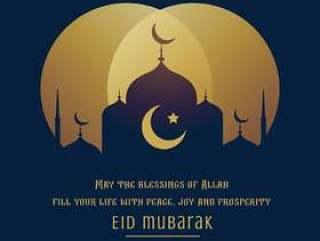 美丽的eid穆巴拉克问候愿望