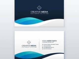 现代蓝色创意名片设计
