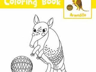 Armadillo with ball coloring page