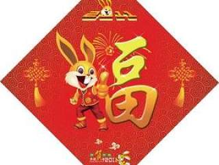 2011兔年春节门贴PSD分层素材