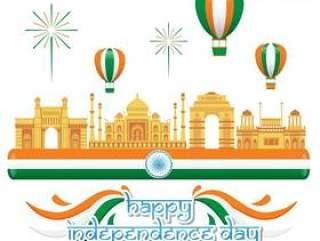 印度独立日例证