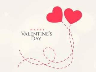 甜蜜的情人节' s天卡设计与两个漂浮的心