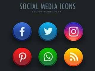 社交媒体图标包按钮样式