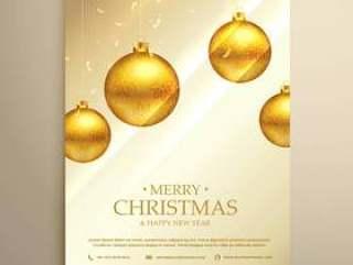 圣诞节传单小册子模板与垂悬金球装饰