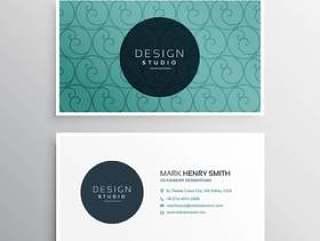 最小的蓝色名片与图案设计