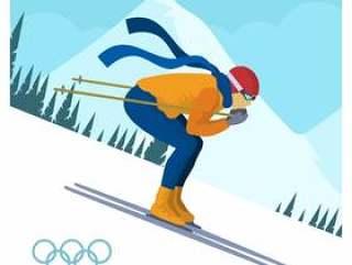 平滑雪跳跃冬季奥运韩国矢量图