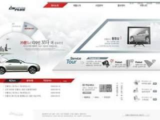 韩国的一网站模板,内带PSD