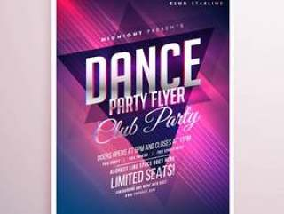 舞蹈俱乐部聚会传单模板